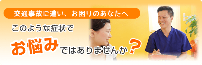 岸和田市とその近隣にお住まいの皆様へ